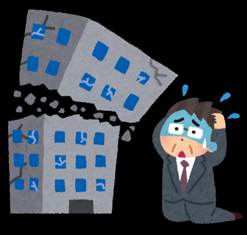 「会社 倒産」の画像検索結果