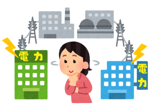 denryoku_sentaku-1